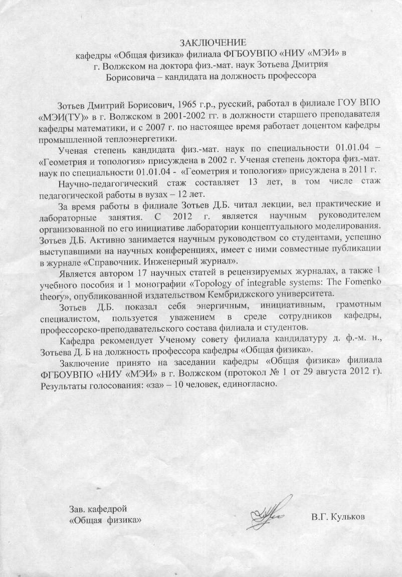Kulkov